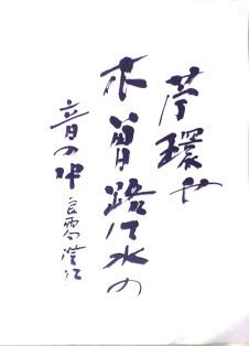 200804現代書