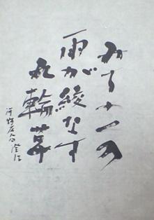 200805現代書2