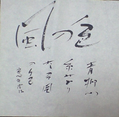 200805現代書