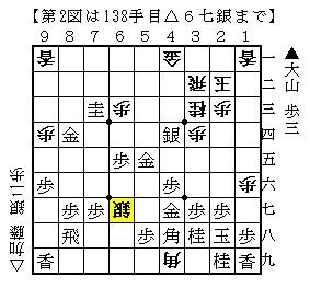 2008-06-01b.jpg