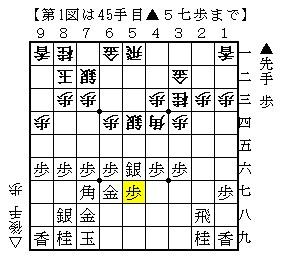 2008-07-01b.jpg