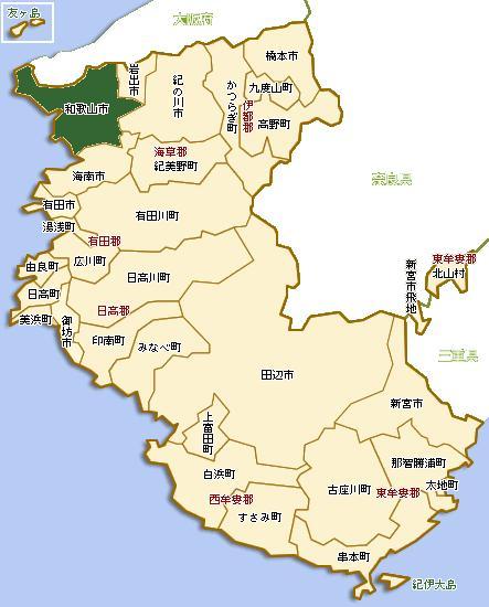 北西部に位置し、 県庁所在地 ... : 日本地図と県庁所在地 : 日本