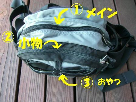 CIMG1795.jpg