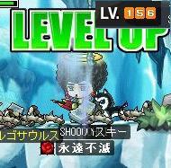 LV156.jpg