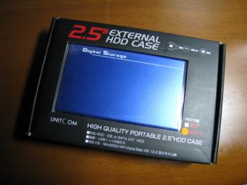 PS3_25inch_HDD_CASE_001.jpg