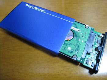PS3_25inch_HDD_CASE_005.jpg