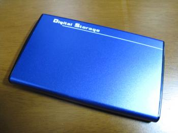 PS3_25inch_HDD_CASE_006.jpg