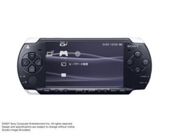 PSP_amazon_2000_001.jpg