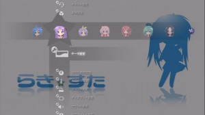 ps3-theme_custom_004.jpg