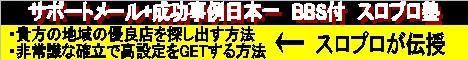 20070811055345.jpg