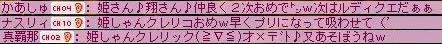 20060211191127.jpg