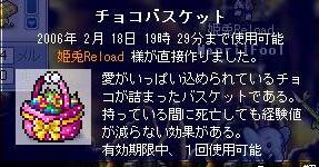 20060215181910.jpg