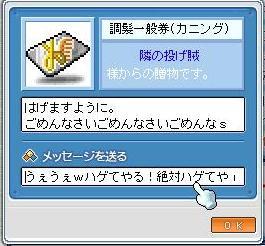 20060217104942.jpg