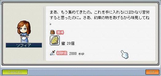 20060225233458.jpg