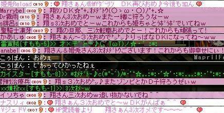 20060402013321.jpg