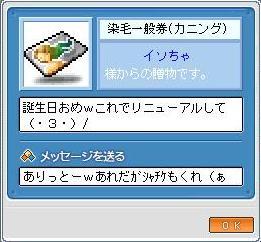 20060402013426.jpg