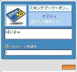 20060405225506.jpg