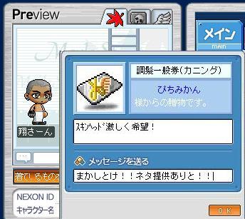 20060405225520.jpg