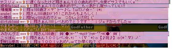 20060501114102.jpg