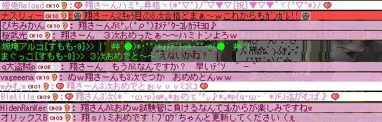 20060821033615.jpg