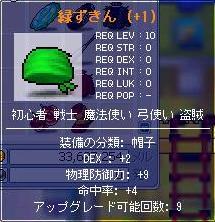 20060920043121.jpg