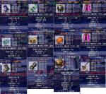 20070520210645.jpg