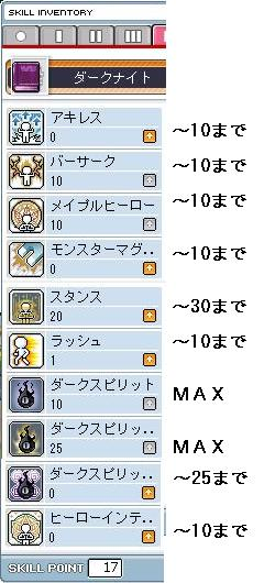 20070520211140.jpg