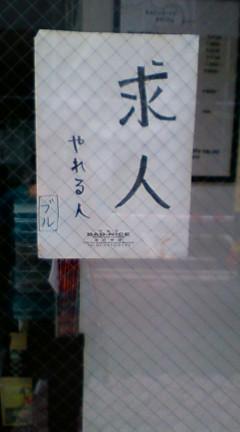 20080703100105.jpg