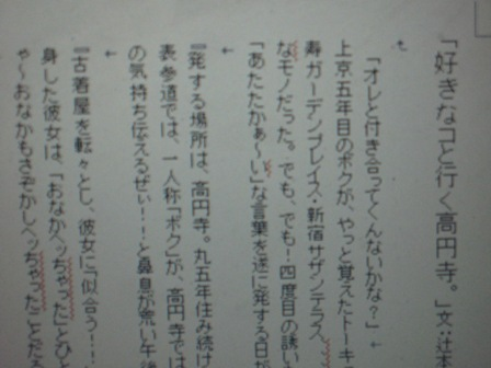 IMG_3957.jpg
