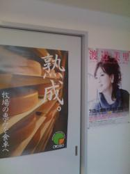 poster_room