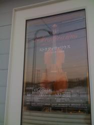 poster_stradi