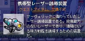 2009y07m02d_113619015.jpg