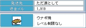 2009y07m26d_045754482.jpg