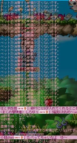 2009y09m17d_193052342.jpg