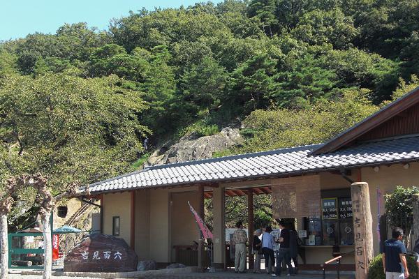 hyakuana14