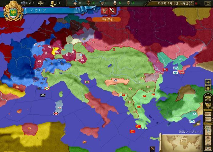 EU3venice2_convert_20080527022458.jpg