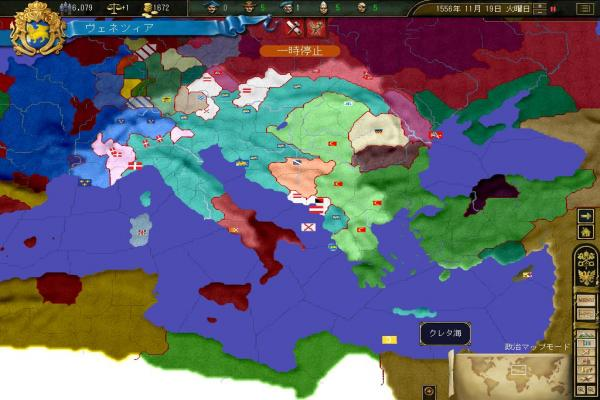 EU3venice_convert_20080526023816.jpg