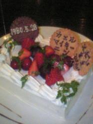 ケーキだよ♪その1