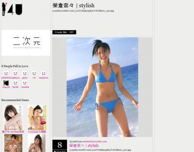 Side4U -4Uの芸能人、アイドル画像をサクッと検索するサイト3