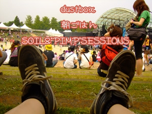 DSCF8185.jpg