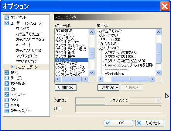 Open_settings_folder_script_12_20120219