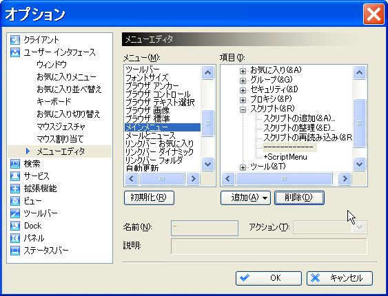 Open_settings_folder_script_14_20120219