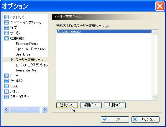 Open_settings_folder_script_5_20120219