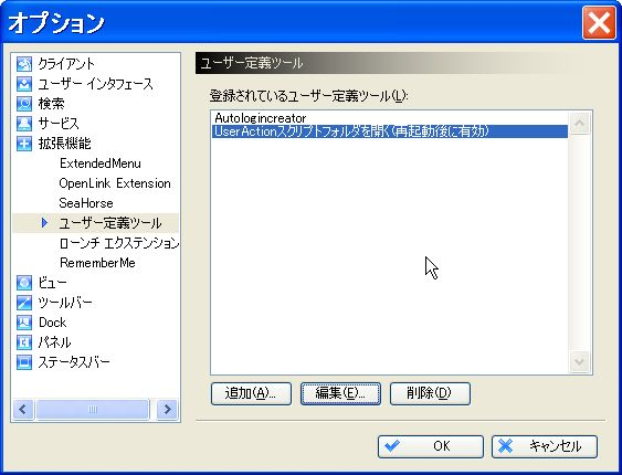 Open_settings_folder_script_8_20120219