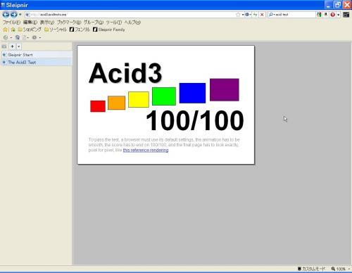 Sleipnir3_Webkit_Chromium_Acid3_100_20120402
