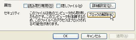 Sleipnir3_Webkit_Chromium_release_block_20120402