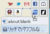 Sleipnir3_tab_drag_tablet_20120310