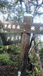20110918073633.jpg