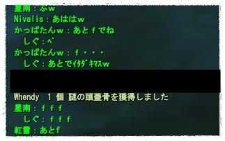 2008-03-13 23-48-04