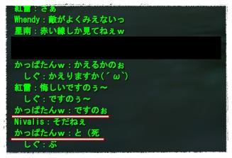 2008-03-14 00-09-19